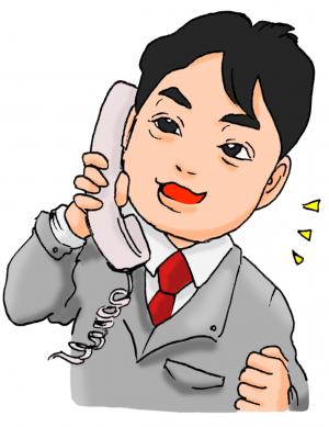 カサネン工業電話でのお問い合わせ