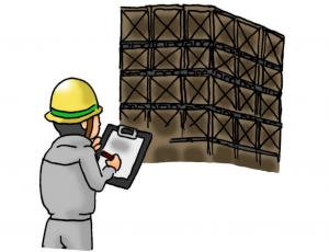 カサネン工業-出荷管理