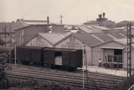 ベントナイトゼオライトを販売するカサネン工業の昭和時代の島根工場