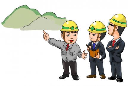 カサネン工業お問い合わせ鉱山見学