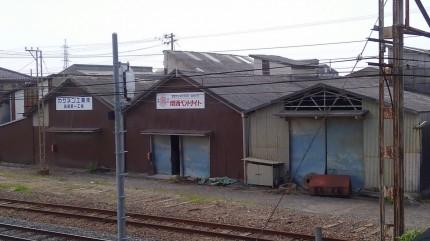 ベントナイトゼオライトを販売するカサネン工業の島根工場外観