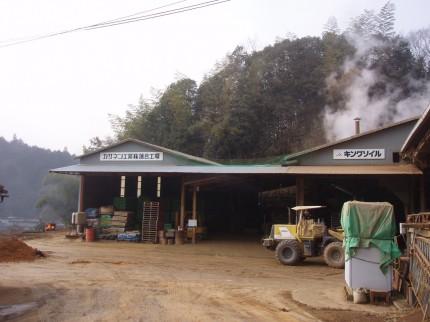 ベントナイトゼオライトを販売するカサネン工業の落合工場外観