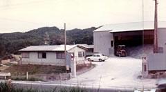 ベントナイトゼオライトを販売するカサネン工業の昭和時代の島根第2工場
