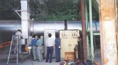 ベントナイトゼオライトを販売するカサネン工業の新設備導入時の様子落合工場