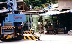 ベントナイトゼオライトを販売するカサネン工業の改築本社工場工事の様子