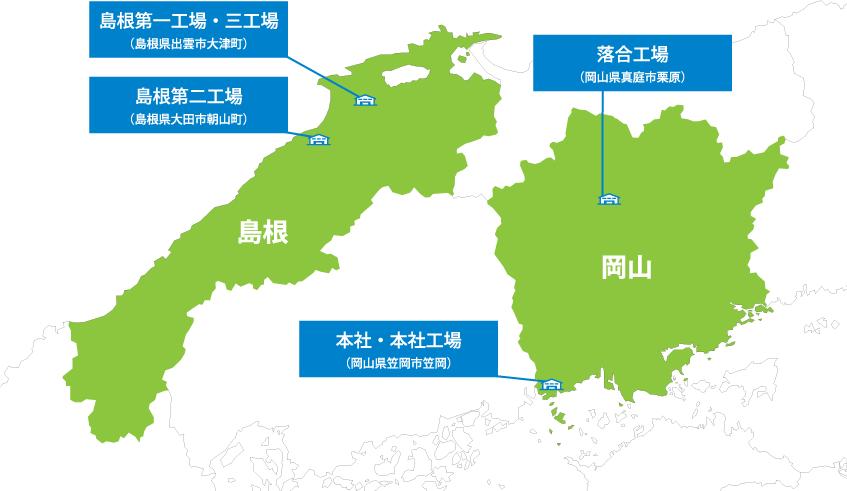 ベントナイトゼオライトを販売するカサネン工業の各工場マップ